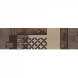 Frise adhésive Safari style africain - marron - Lutèce