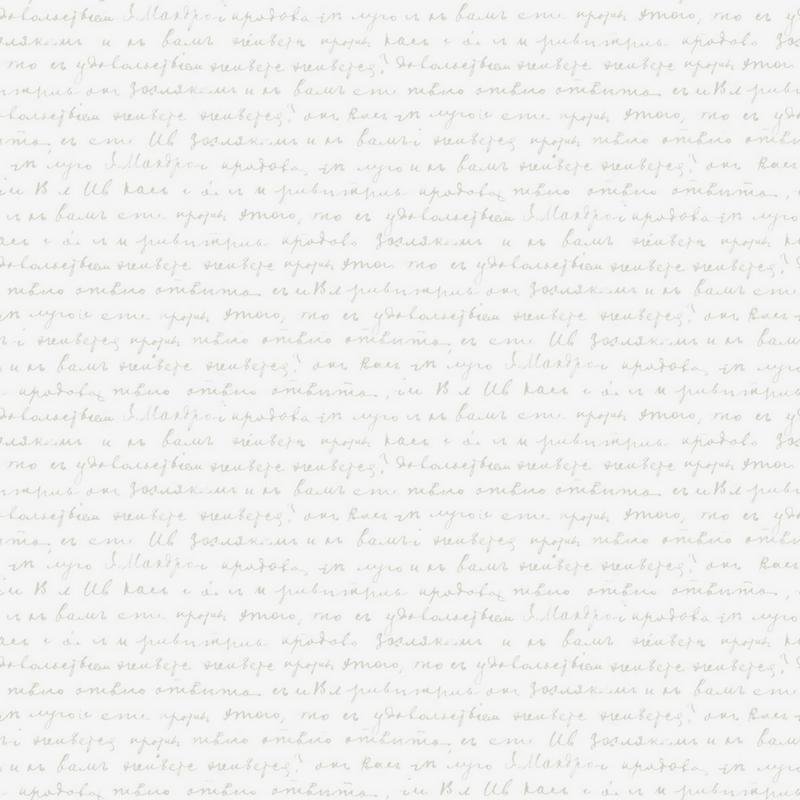 Papier peint Words blanc - PRETTY LILI - Caselio - PRLI69121000