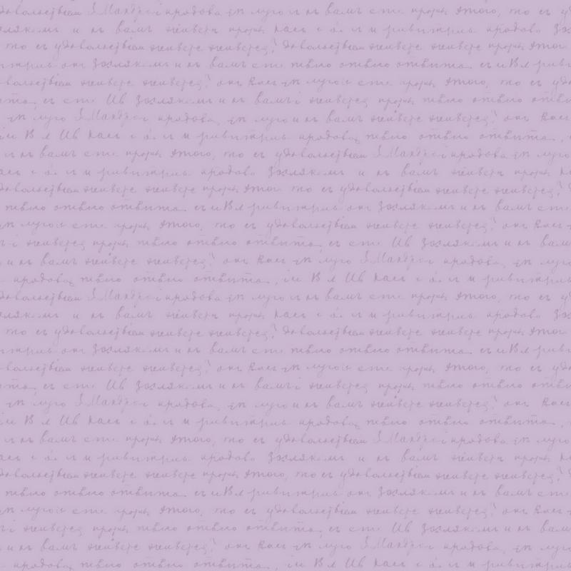 Papier peint Words violet - PRETTY LILI - Caselio - PRLI69125001